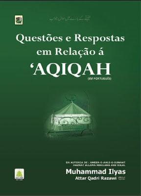 Download: Questoes e Respostas em Relacao a Aqiqah pdf in Portuguese