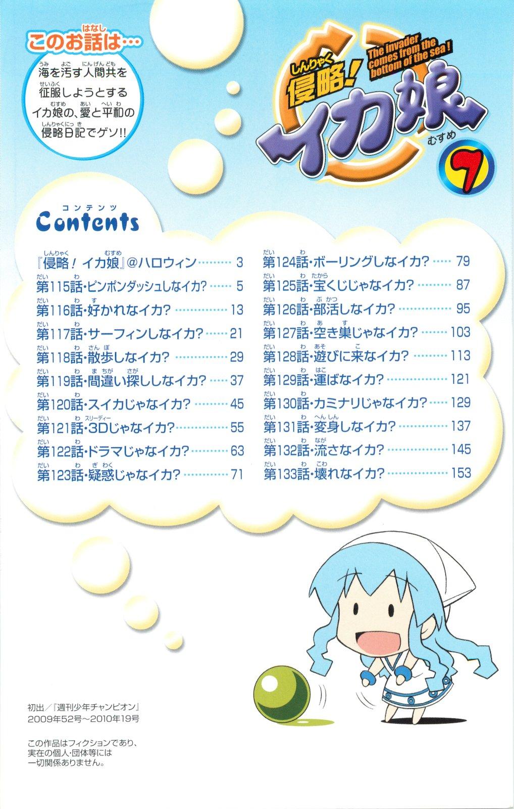 Shinryaku! Ika Musume Chap 115 - Truyen.Chap.VN