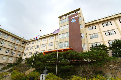 Daegu Girls Commercial High School