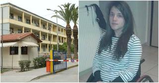 Κρήτη: Φοιτήτρια καθηλώθηκε σε αναπηρικό καροτσάκι από ένα τραγικό λάθος