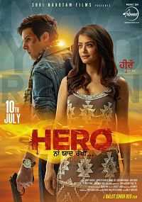 Hero Naam Yaad Rakhi Full Punjabi Movie Download 300mb