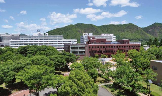 Giới thiệu thông tin về trường đại học Gifu tại Nhật Bản