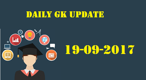 Daily GK Update 19th September 2017, Important Current Affairs