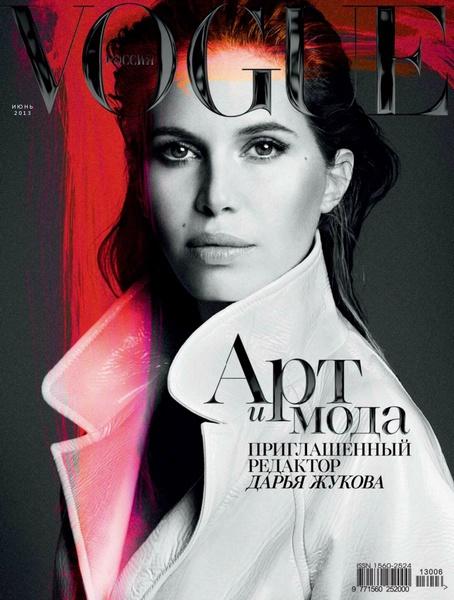 15d57eb20d43 illussi  Новый номер журнала Vogue №6 (июнь 2013   Россия)