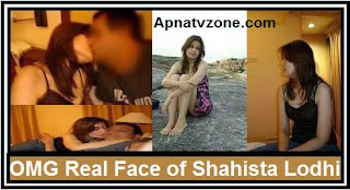 Real Face Of Shaista Lodhi - Unseen Video Picture with big Question