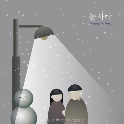 TMC – 눈사람 (Acustic ver.) – Single