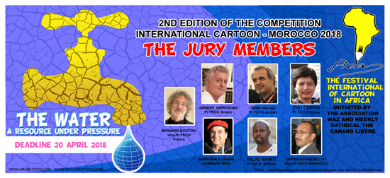 The 2nd edition of the International cartoon Contest Morocco 2018