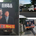 "Taiwan Politician Uses Duterte's Photo For His ""Value life, say no to drugs"" Campaign"
