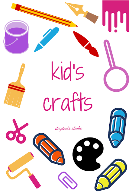 summer crafts from toilet paper roll