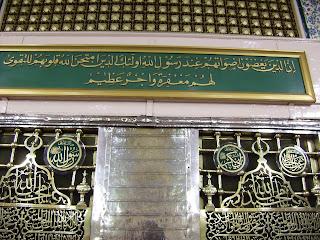 القبر النبوي الشريف