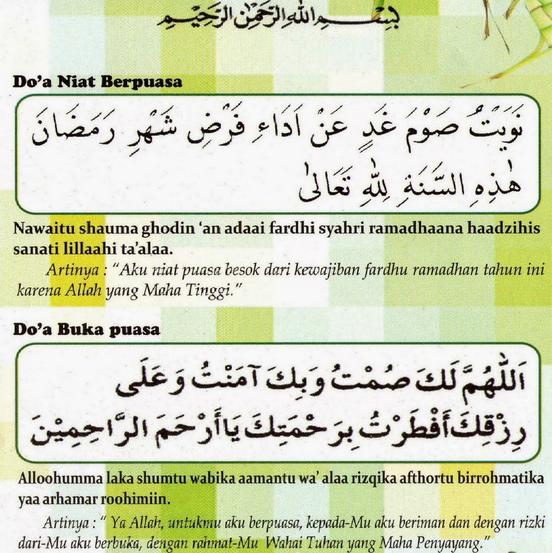 Bacaan Niat Doa Buka Puasa Ramadhan Dalam Bahasa Arab Latin dan Artinya