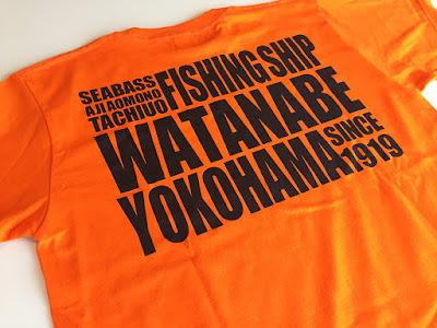 渡辺釣船店 大会用Tシャツ