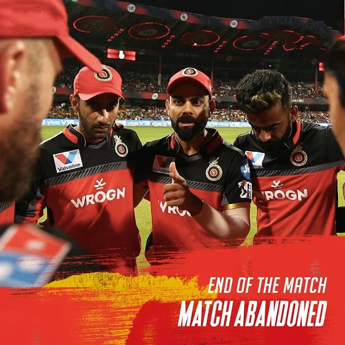 IPL 2019: RCB and Rajasthan match gets abondoned due to rain, Gopal takes hat-trick RCB out of playoffs