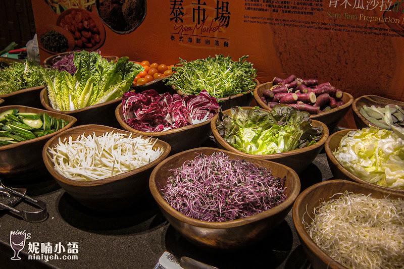 台北信義區美食懶人包