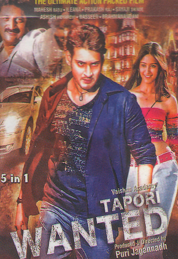 Tapoori Wanted 2006 Hindi Dubbed Movie Download