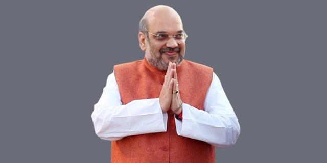 अमित शाह> मप्र चुनाव> 7 दिन> 25 जिले, शेड्यूल जारी | MP NEWS