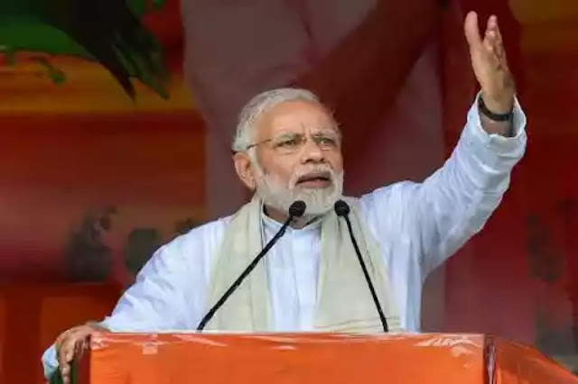 PM Narendra Modi's Rally In Midnapore, West Bengal