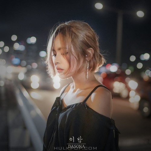 DASONA – 이 밤 – Single