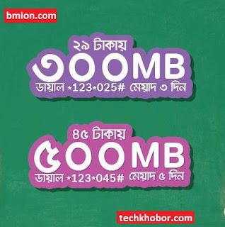 airtel-Jhakas-Internet-Offers-300MB-29Tk-500MB-45Tk-3GB-159Tk- 4GB-179Tk