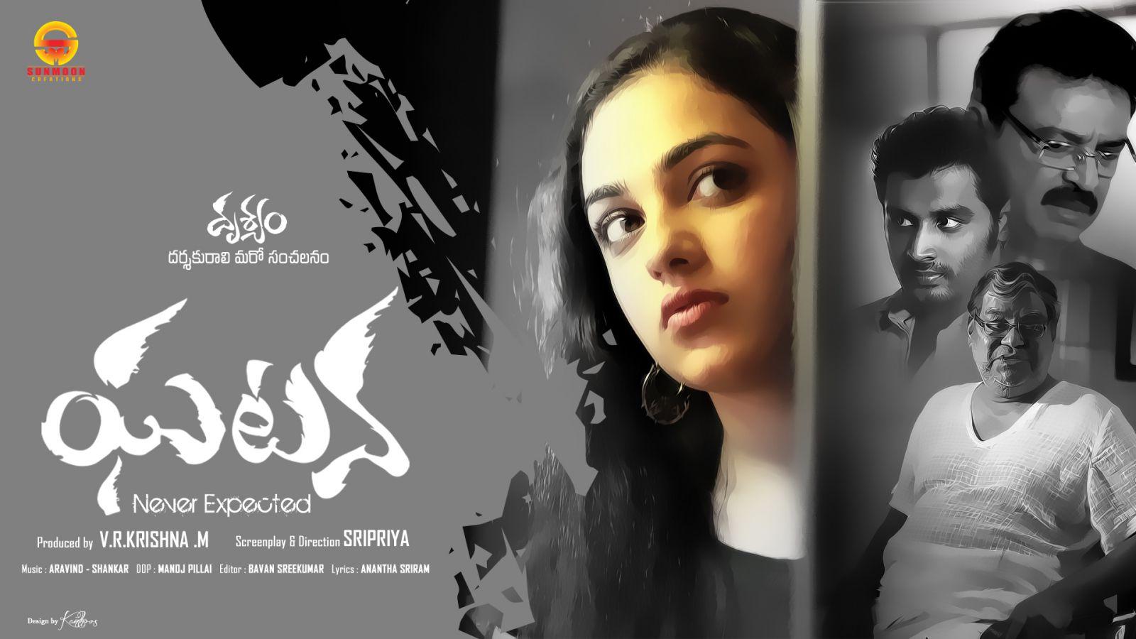 ghatana movie wallpapers-HQ-Photo-12