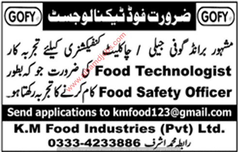 Food Technologist Jobs In Gofi Jelly Sunday Jang Newspaper 13 May, 2018