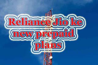 Reliance Jio ke new prepaid plans hindi me