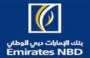 شعار بنك الامارات دبي الوطني