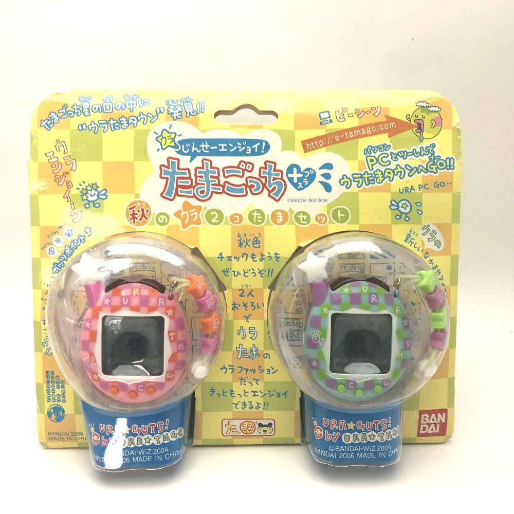 Purple From Japan New Tamagotchi MiX Bandai Game Dream Mix Ver