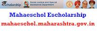 MahaeSchol
