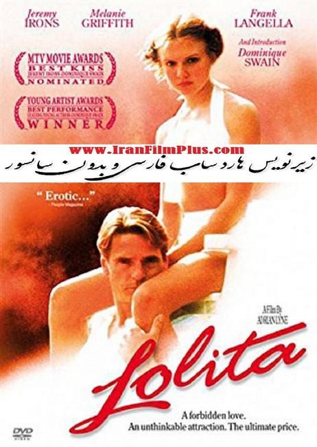 فیلم زیرنویس فارسی: لولیتا (1997) Lolita
