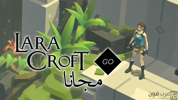تحميل لعبة لارا كروفت جو Lara Croft GO مجانا للاندرويد