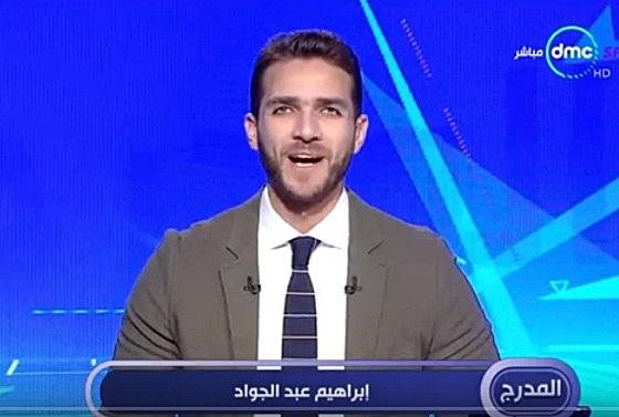 برنامج المدرج حلقة الأربعاء 22-11-2017 مع إبراهيم عبد الجواد
