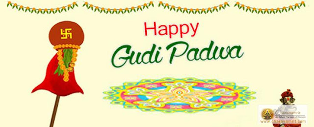 Happy Ugadi Images SMS Wishes Quotes Message Poems 2017