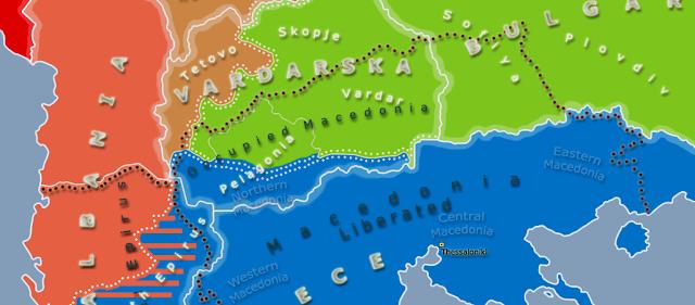 «Καληνύχτα Ελλάδα» να τελειώνουμε…Ενα κείμενο-σχόλιο που τα λέει όλα για την συμφωνία εκχώρησης της Μακεδονίας