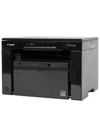 Canon Imageclass D780 Printer Driver Windows 7