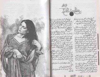 Bey Zuban Musafir Tu Novel By Farah Gull
