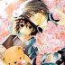 En noviembre Junjo Romantica, el nuevo yaoi de Panini Manga