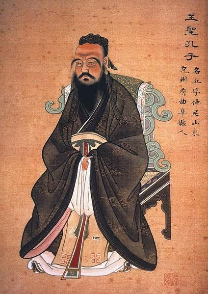 Confucio, la difícil promoción del bien
