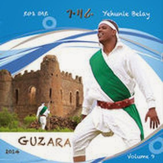 my passion for ethiopian music    : Yehunie Belay - Guzara [2007EC