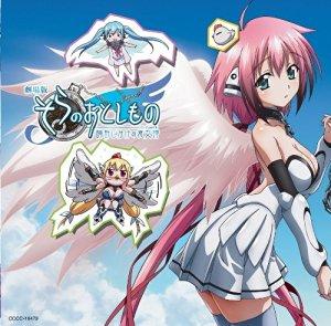 Sora no Otoshimono Final: Eternal My Master - Sora no Otoshimono SS3 VietSub