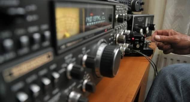 #Косово, #Метохија, #Радио, #Аматери, #Србија, #ИТУ, #Забрана, #Код, #држава,