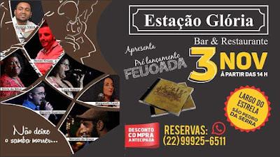 Cultura de Samba se apresenta em São Pedro da Serra, distrito de Nova Friburgo - 3 de novembro