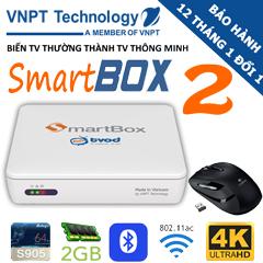 smart box 2
