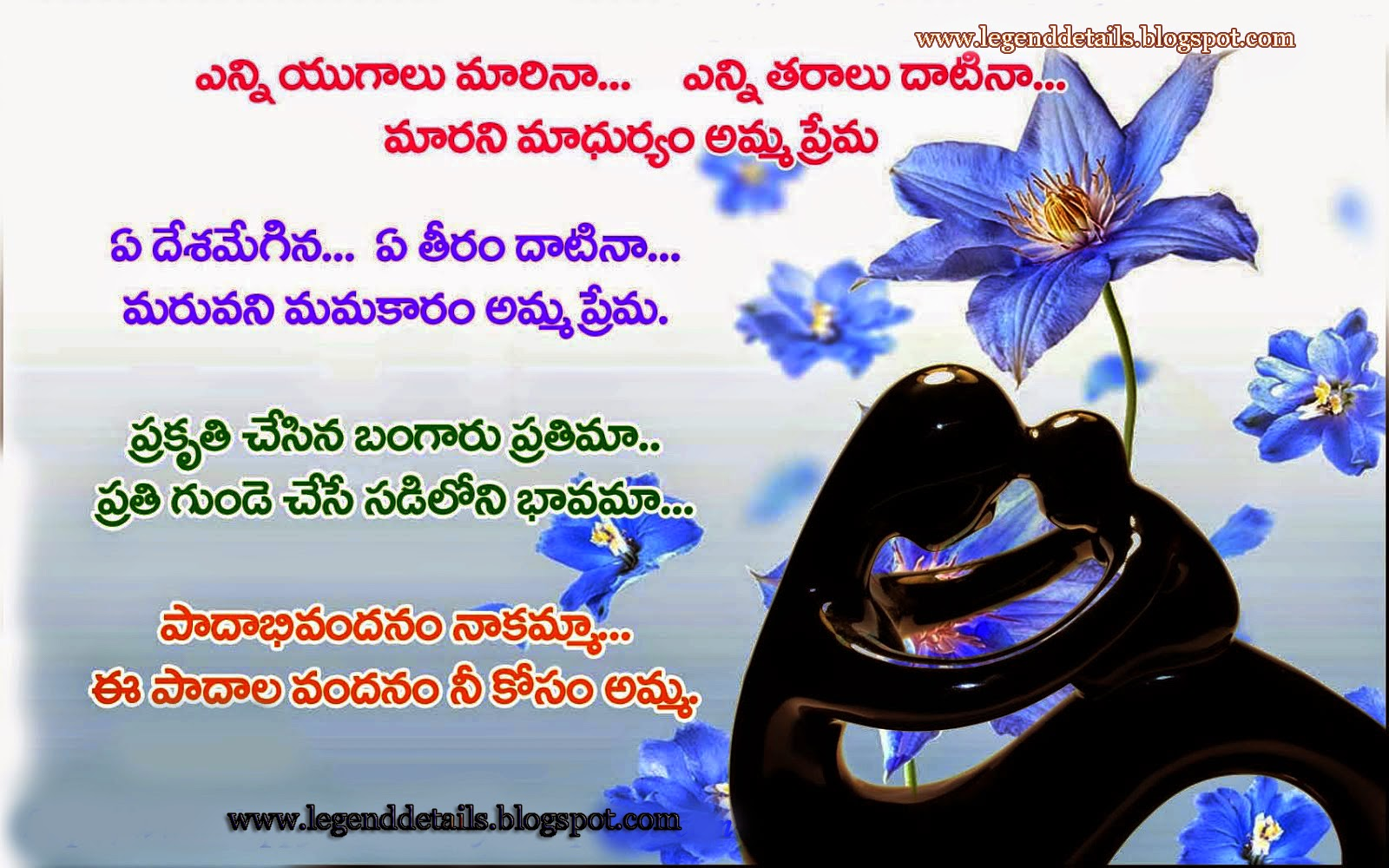 Best Quotes On Mother In Telugu True Quotes On Mother In Telugu