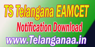 TS Telangana EAMCET TSEAMCET 2017 Notification Download