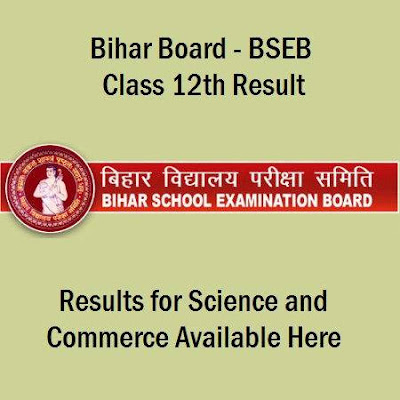Bihar Board 12th Science Results 2018 Download