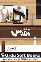 Muqaddas Novel by Hashim Nadeem