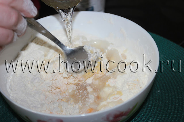 рецепт теста для пельменей и вареников с пошаговыми фото