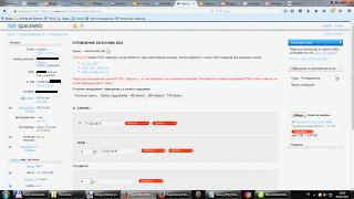 прописывание айпи адресов в панели управления sweb