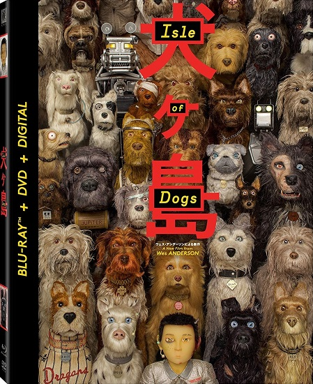 Isle of Dogs (Isla de perros) (2018) 720p y 1080p BDRip mkv Dual Audio AC3 5.1 ch